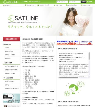 SATLINE