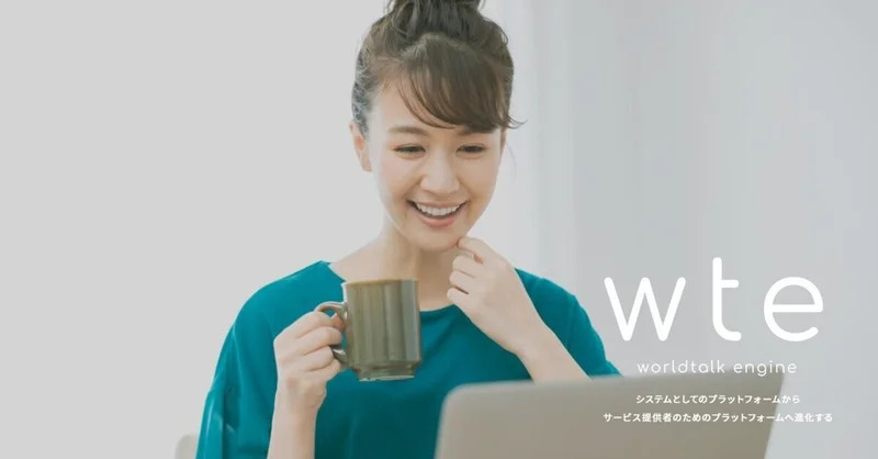なぜ、運営1人で1,400万円/月をオンライン英会話ワールドトークは達成できるのか?